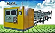 杭州优锯YJ-260 CNC高速金属圆锯机
