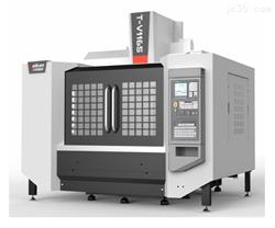 T-V1165台群立式加工中心