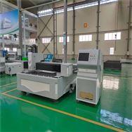 金属 光纤激光切割机国宏厂家生产