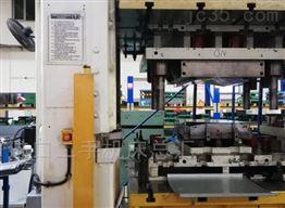 二手回收改進型ERFERT 偏心壓力機