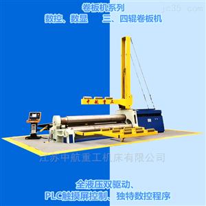 大型卷板机厂家供应 四辊液压卷板设备