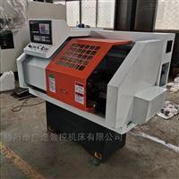 CJK0640数控车床CJK0640价格优惠经济适用质保三年