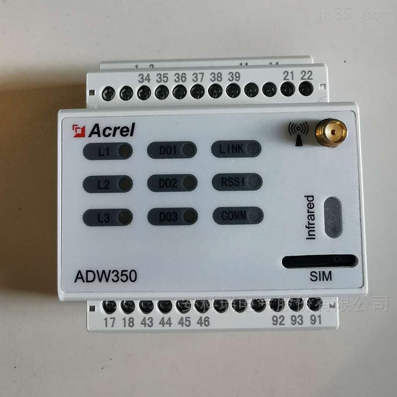 安科瑞ADW350WA-4G无线计量仪表