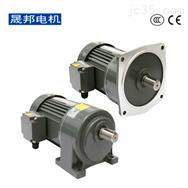 CPG城邦1.5KW3.7KW相异步减速电机