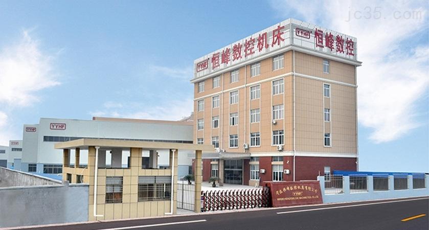 恒峰数控-上海CMEbest365亚洲版官网展