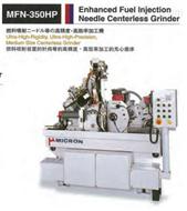 日本MIGRON密科伦(米克隆)MFN350HP无心磨床