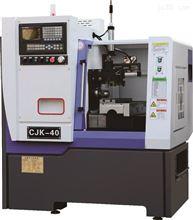 CJK0640A全自動數控車床