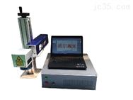 塑料打码co2激光打标机