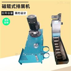 DTHCG机床磁辊排屑机生产厂家