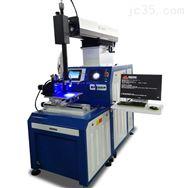 YAG激光焊接机