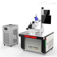 通用型激光焊接机