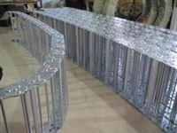 各种型号钢制重型拖链