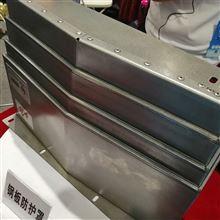 山东钢板导轨防护罩生产厂家青岛恒益盛泰
