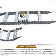 TL65-250系列潍坊钢制拖链厂家