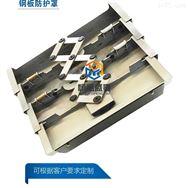 立式加工中心导轨防护罩钣金拉伸长度