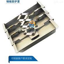 上海振飞1060加工中心专用导轨钢板防护罩