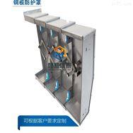 苏州best365亚洲版官网导轨防护罩加工中心内钣金导轨厂家