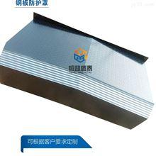 选择专业伸缩式钢板导轨护罩防尘罩上门测量