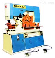 液压联合冲剪机