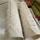 双层涤纶帆布干灰散装机布袋