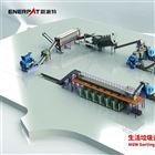 MSB-E1000专业设计生产工业垃圾破碎打包线