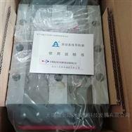 导轨滑块GGB45BA,GGB85AB,GGB65BAL现品