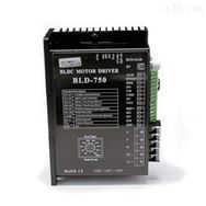 微型高低压直流无刷电机驱动调速器正反转
