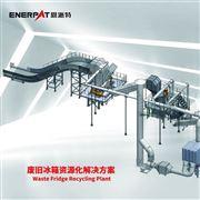 MSB-E1000江苏厂家油漆桶环保回收处理线