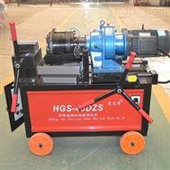 HGS-40DZS新型直螺纹滚丝机