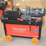 HGS-40KZS新型直螺纹滚丝机