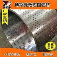 石油机械钻孔定制圆管数控钻床