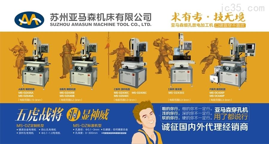 6.0mm電極管加工50mm厚不銹鋼視頻