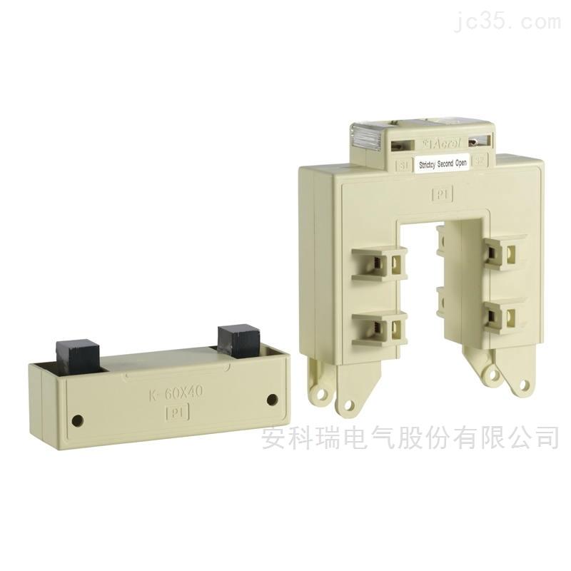 改造项目专用电流互感器 安科瑞 AKH-0.66K