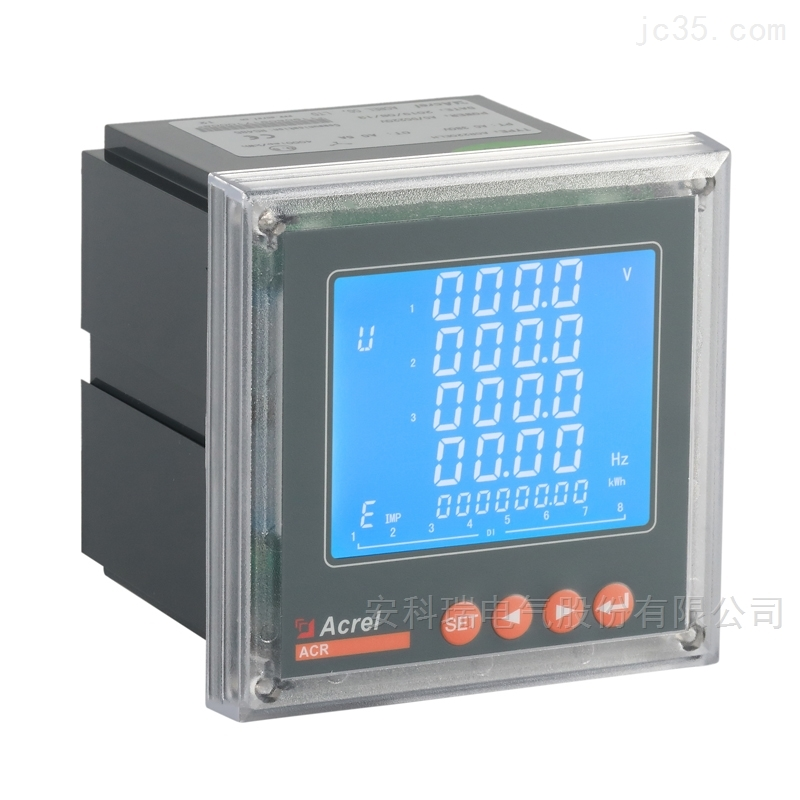 安科瑞 ACR230ELH 多功能网络测控仪表