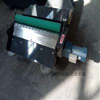 电机侧置磁性分离器与水箱组合