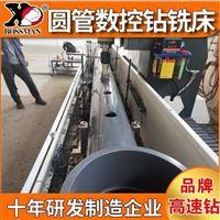 300*3000管材类全自动数控钻铣床