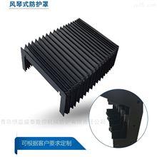 机床专用风琴导轨防护罩生产厂家直营
