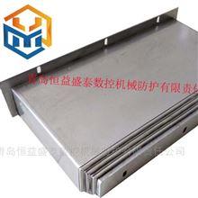 精品机床附件伸缩钢板导轨防护罩上门测量