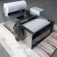 不锈钢材质纸带过滤机与磁性分离器