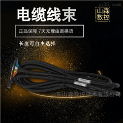 FK50/BB-7M接口电缆