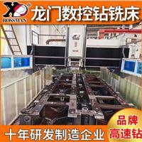 工程减速机钻铣加工数控钻床高速系列