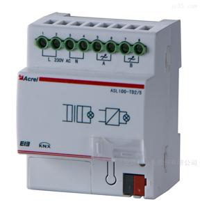 2路可控硅调光驱动器  智能照明系统