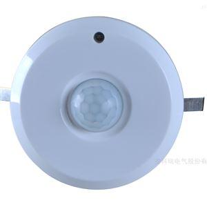 二合一传感器 嵌入式吸顶安装  智能照明