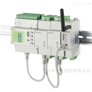 电力物联网监控仪表 用电监测 集抄 管理