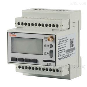 lora无线计量电力仪表 交流用电监测 导轨式