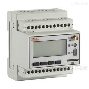导轨式三相物联网监测仪表 模块化电能表