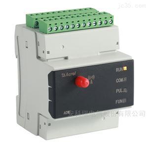 lora无线电力物联网仪表 三相电流回路