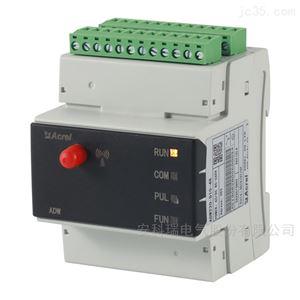 导轨式多功能网络仪表 输入100A/20mA