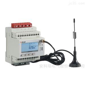 NB-iot多功能物联网电表  电力运维分项计量