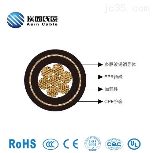移动电力电缆CPE护套2kV单芯1*300